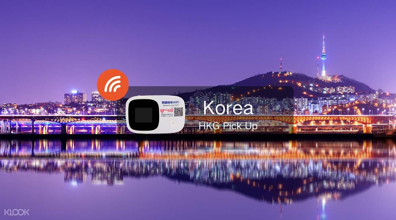 韓國隨身WiFi(香港領取) - Klook客路