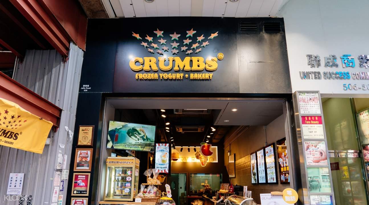 銅鑼灣乳酪雪糕Crumbs