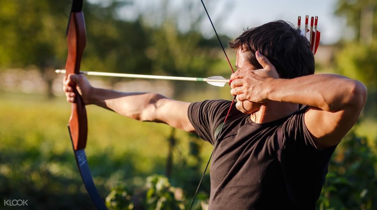 Archery Practice Taipei