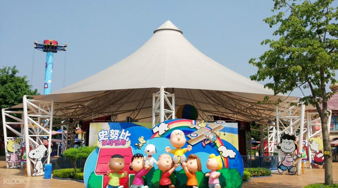 Snoopy Fun Fun Garden in Foshan