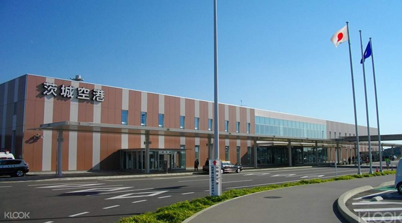 茨城國際機場接送