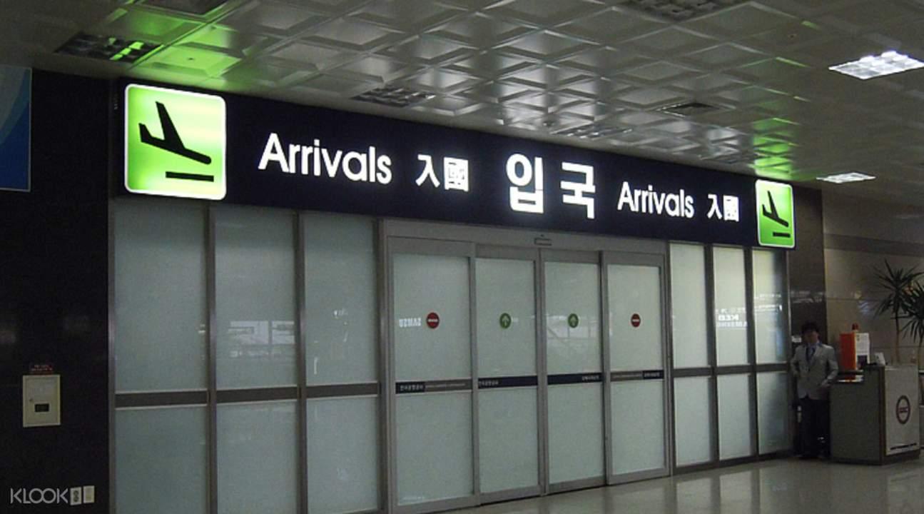 Gimhae airport transfers