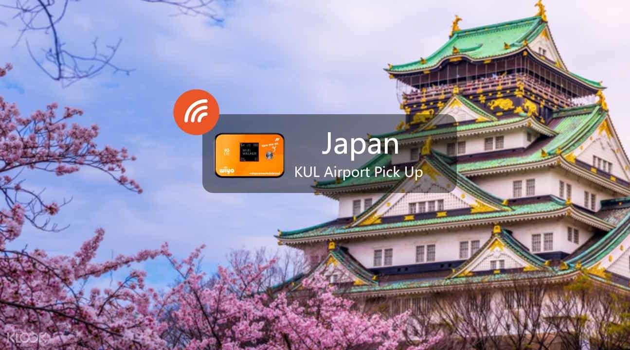 kl pick up japan wifi