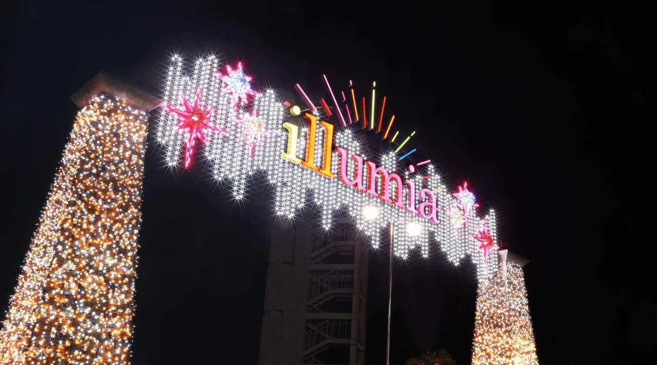 釜山慶南賽馬公園中秋節夜遊