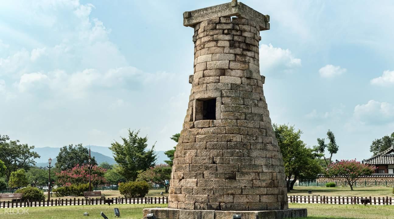 historical tour in gyeongju