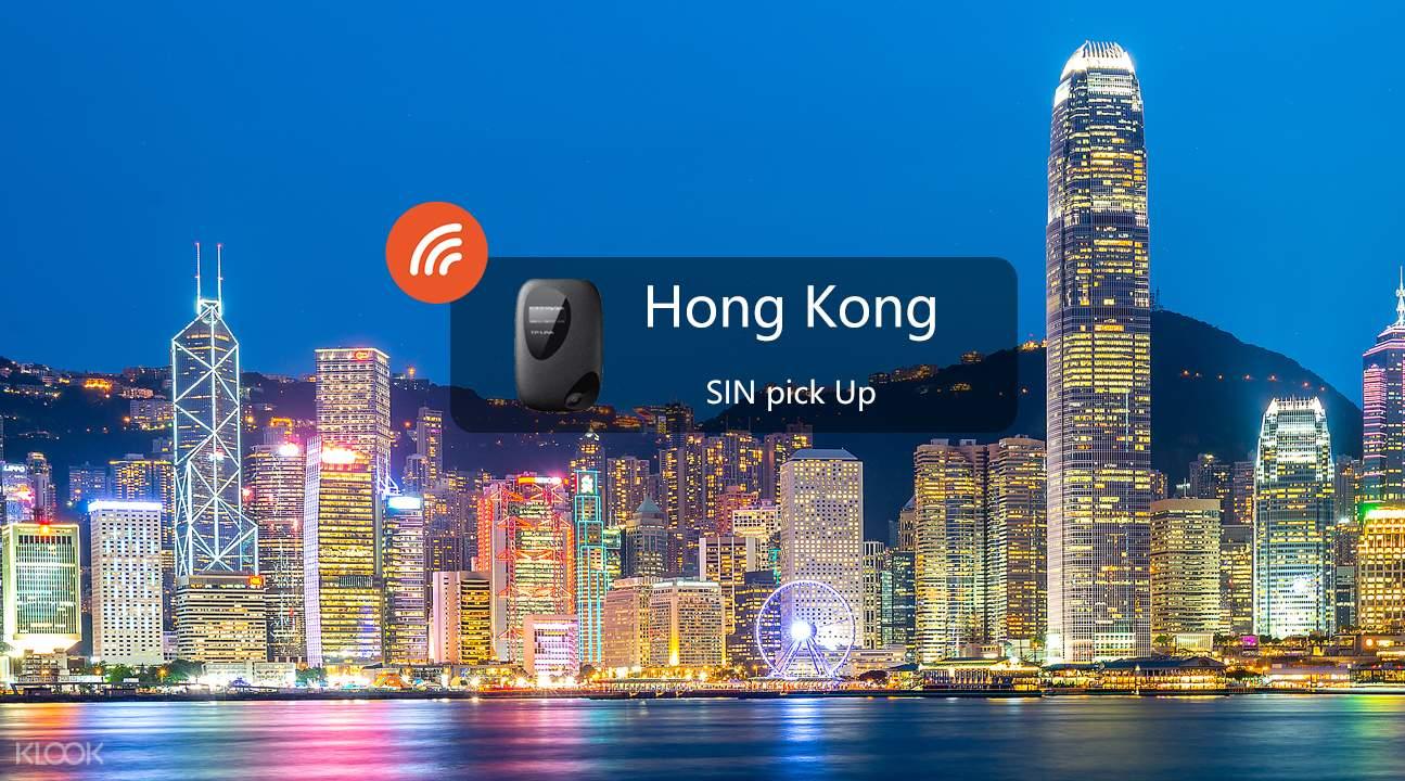 Hongkong pocket wifi