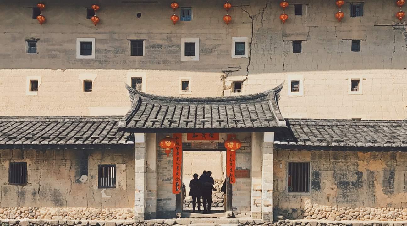 Hegui Building