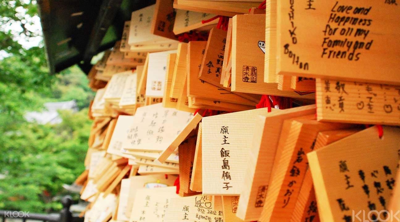 日本寺廟建築