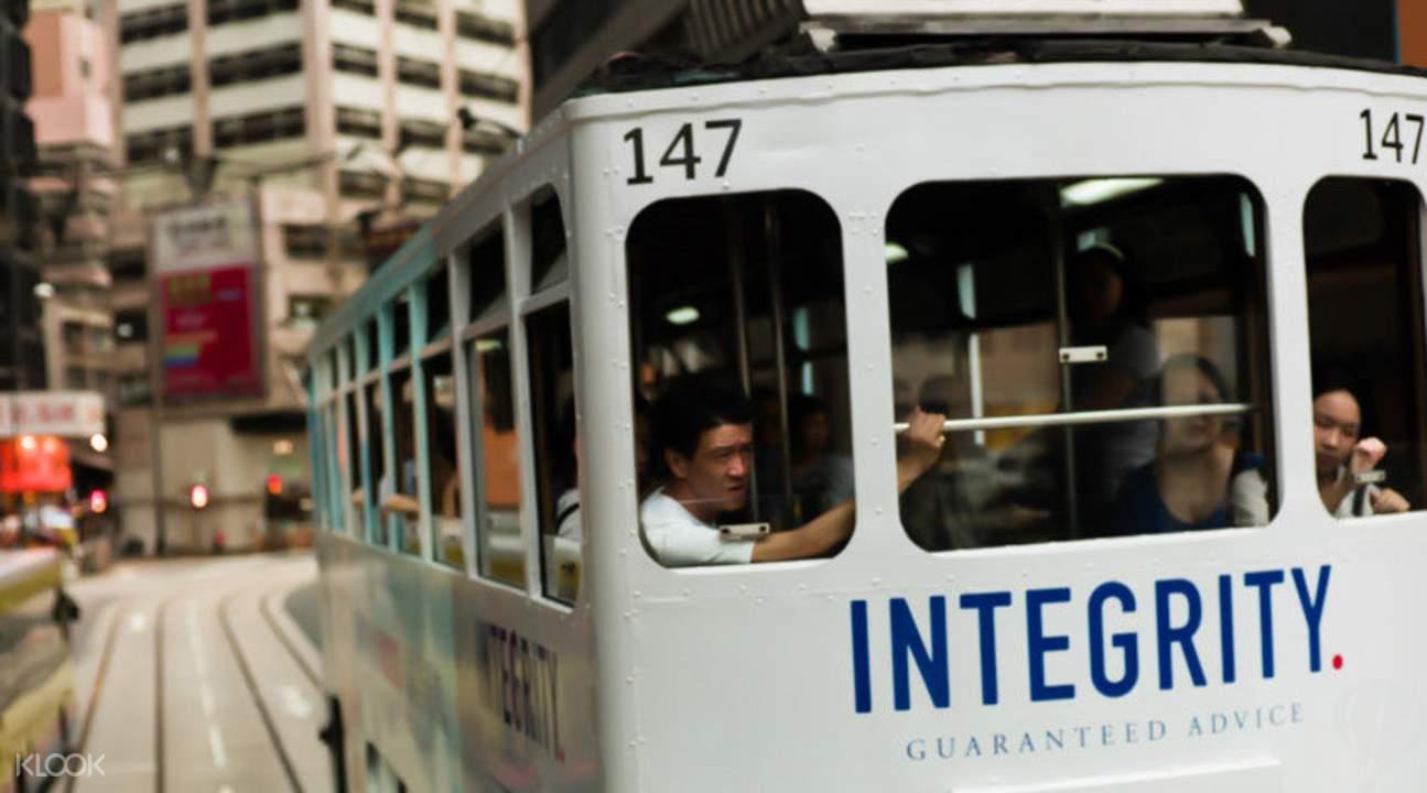 ding dong tram
