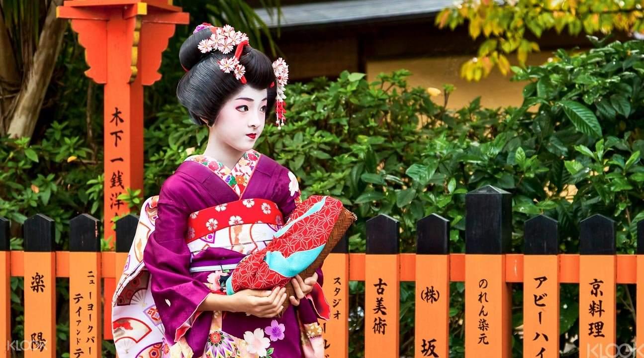 京都艺伎导览