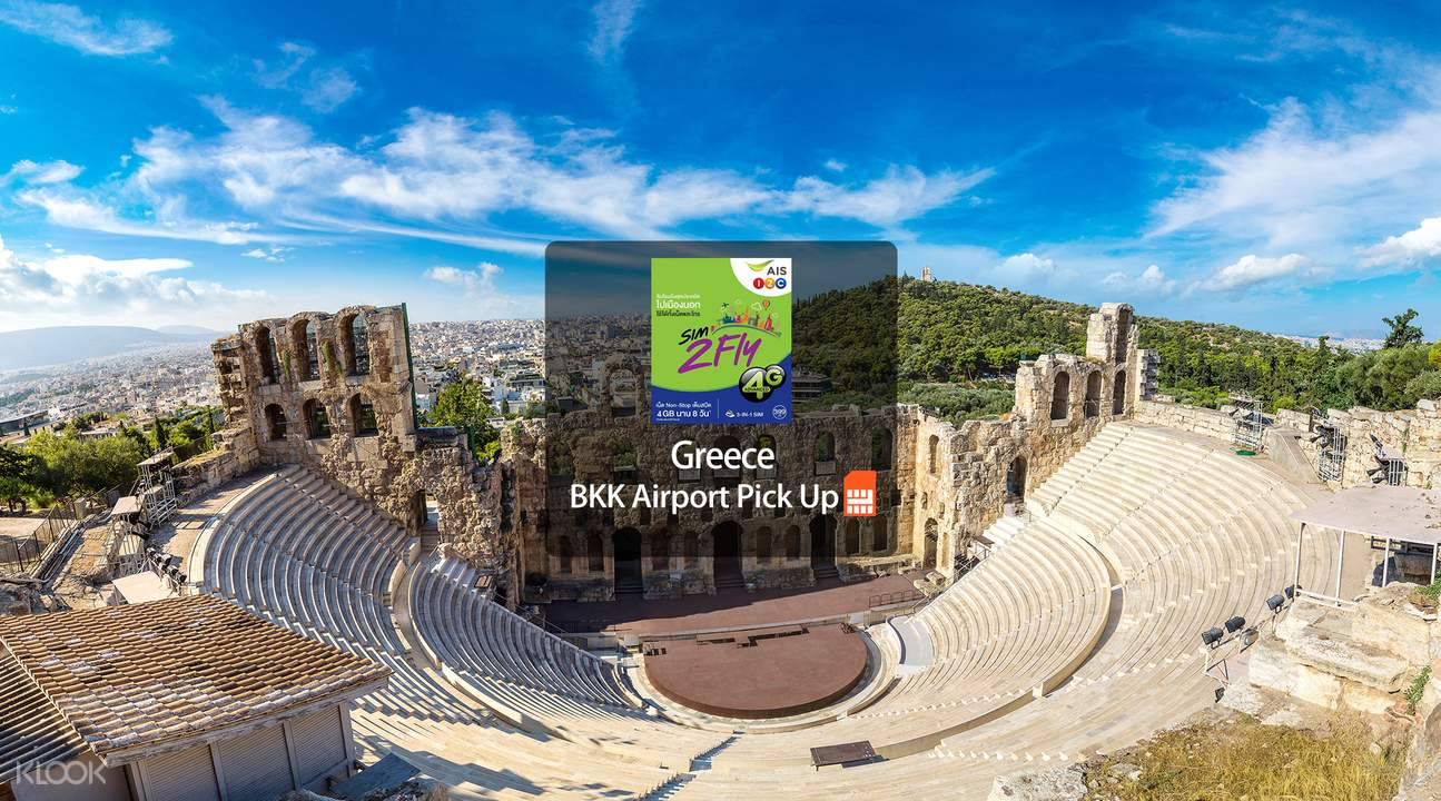 4G SIM Card (BKK Airport Pick Up) for Greece from AIS - Klook