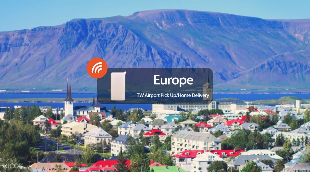 欧洲 Wi-Go 4G随身WiFi (台湾桃园机场领取/宅配到府)