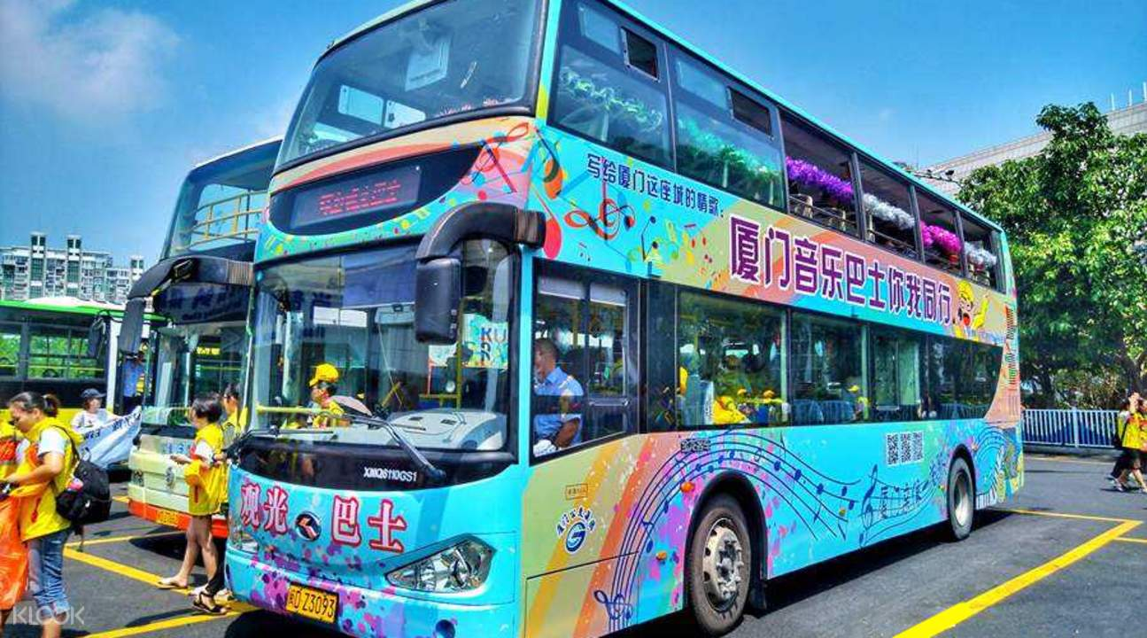 xiamen tour bus