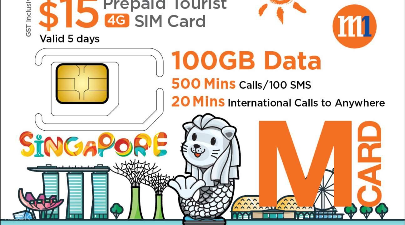 新加坡SIM卡