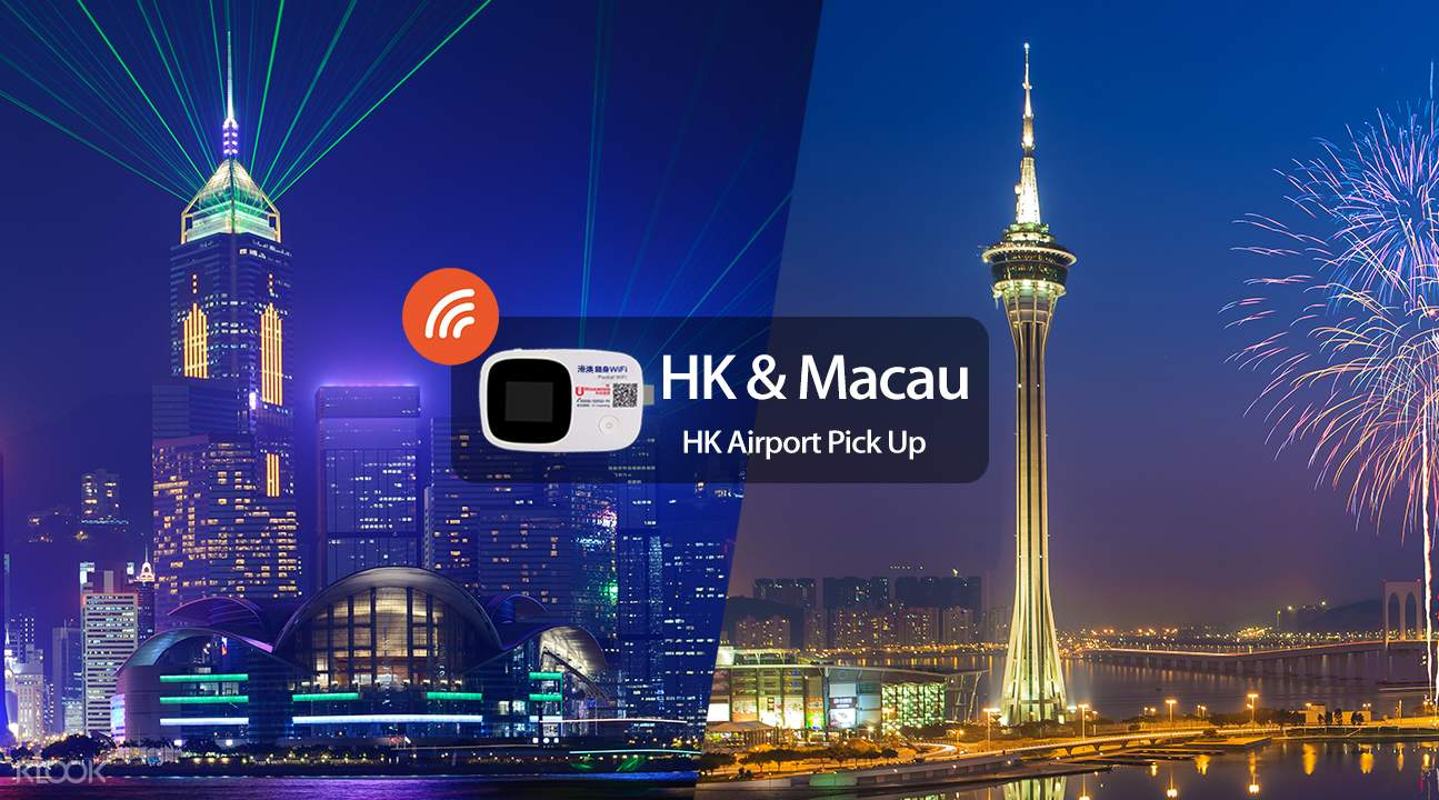 香港3G/4G隨身WiFi