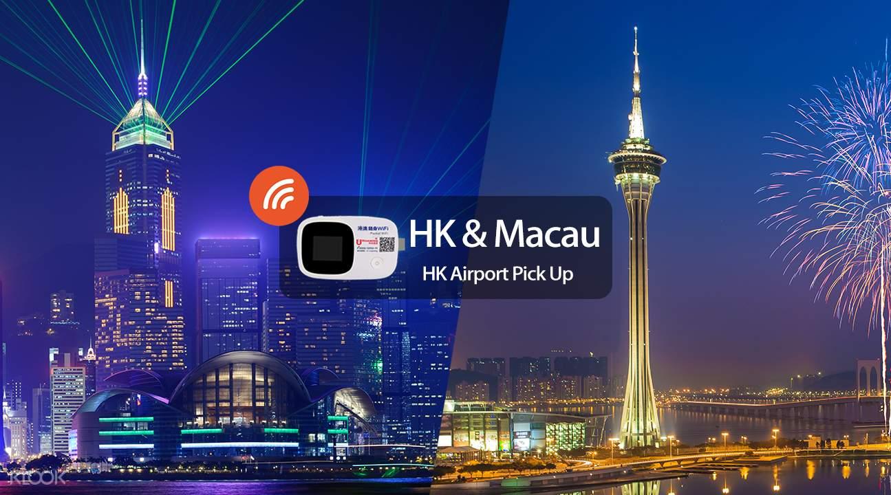 3G WiFi (HKG Pick Up) for Macau