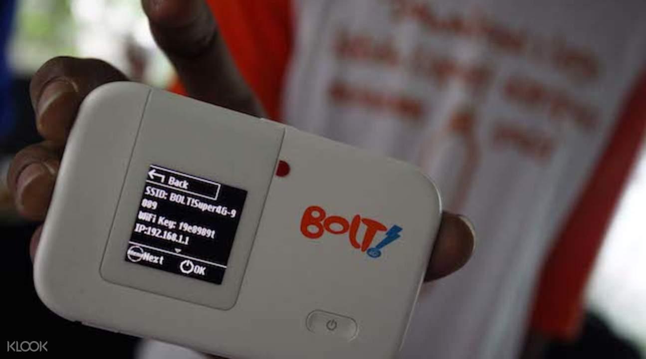 巴厘島隨身Wi-Fi