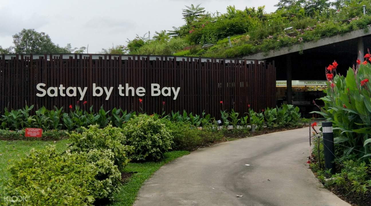 satay by the bay gardens by the bay singapore
