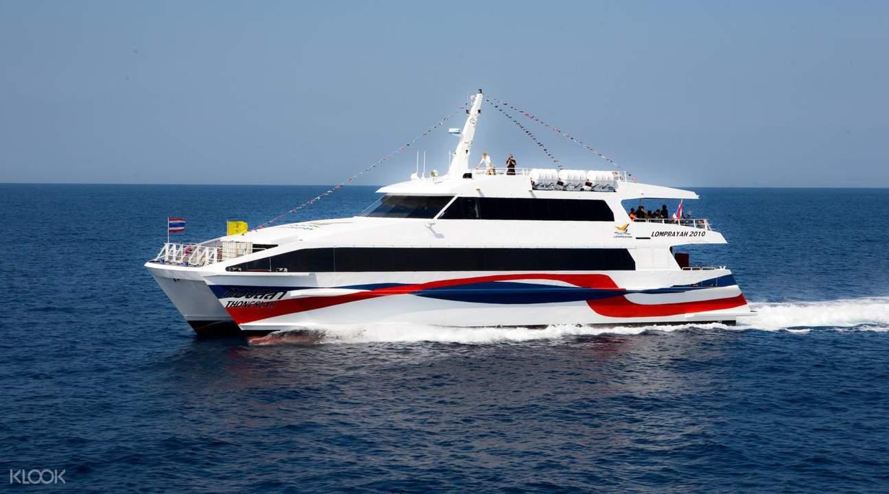Lomprayah One Way Ferry Ticket between Phuket and Koh Phangan, Thailand