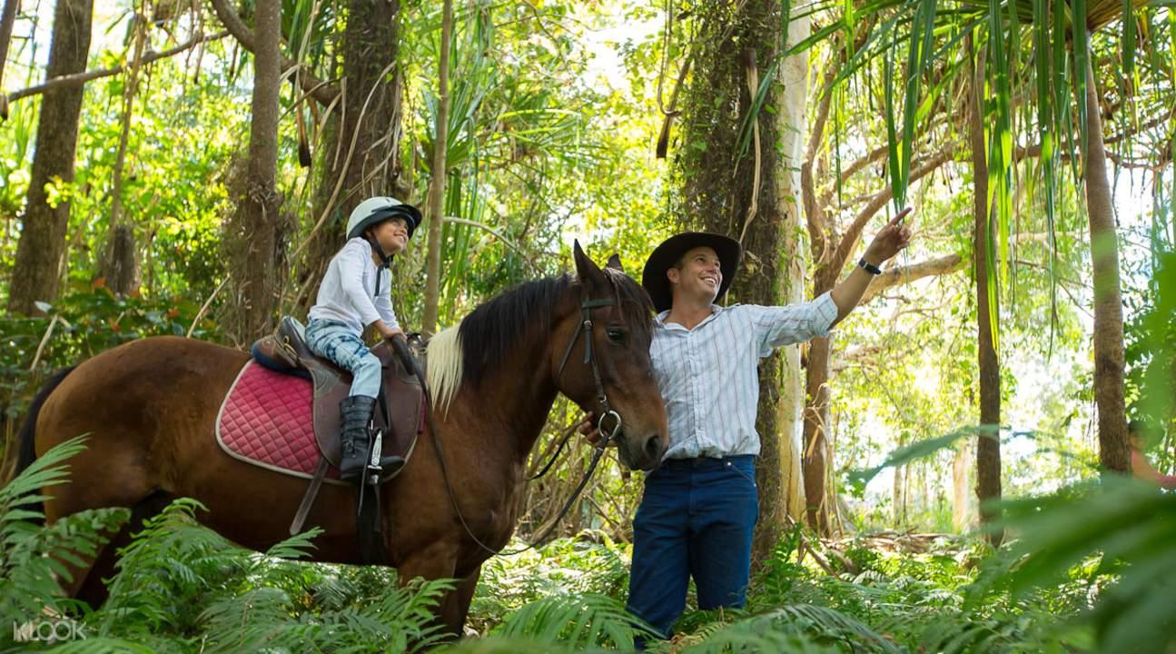 凱恩斯雨林騎馬
