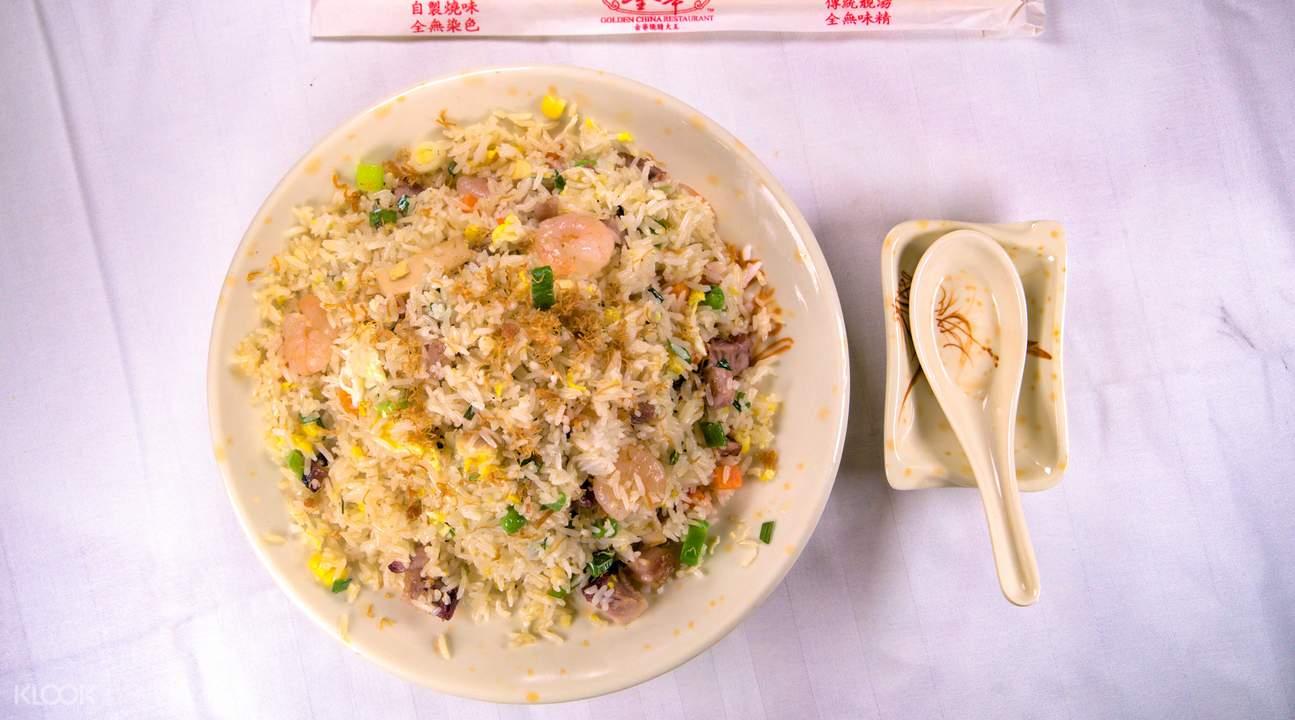 golden china restaurant hk