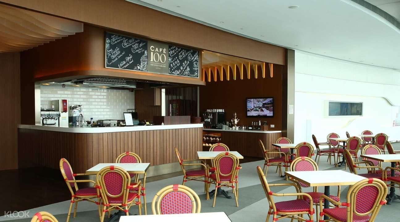 cafe 100 dining