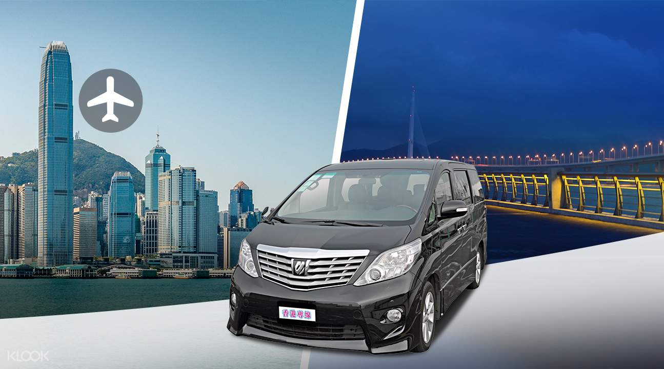 Shared MPV Transfers Between Hong Kong International Airport and Shenzhen