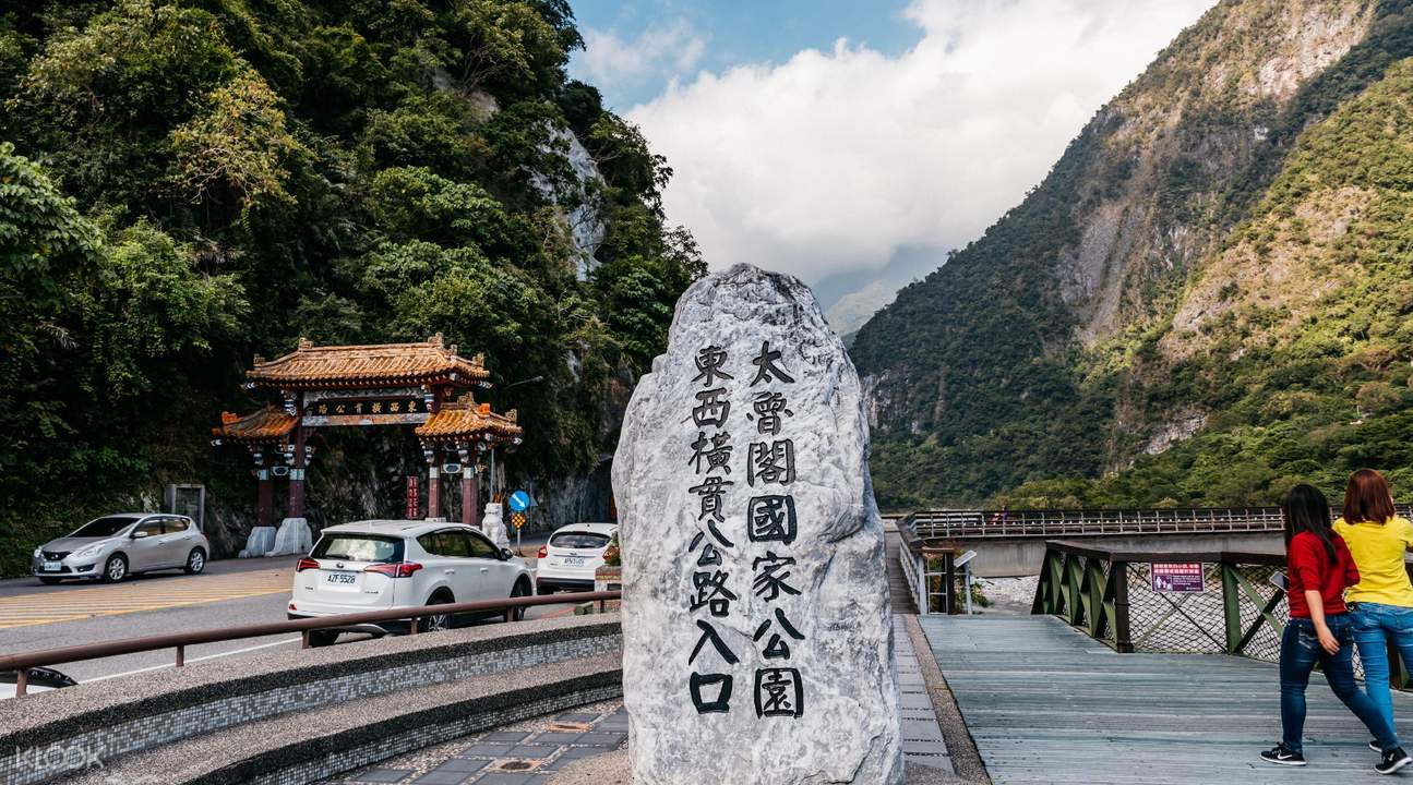 sign at the entrance of taroko gorge