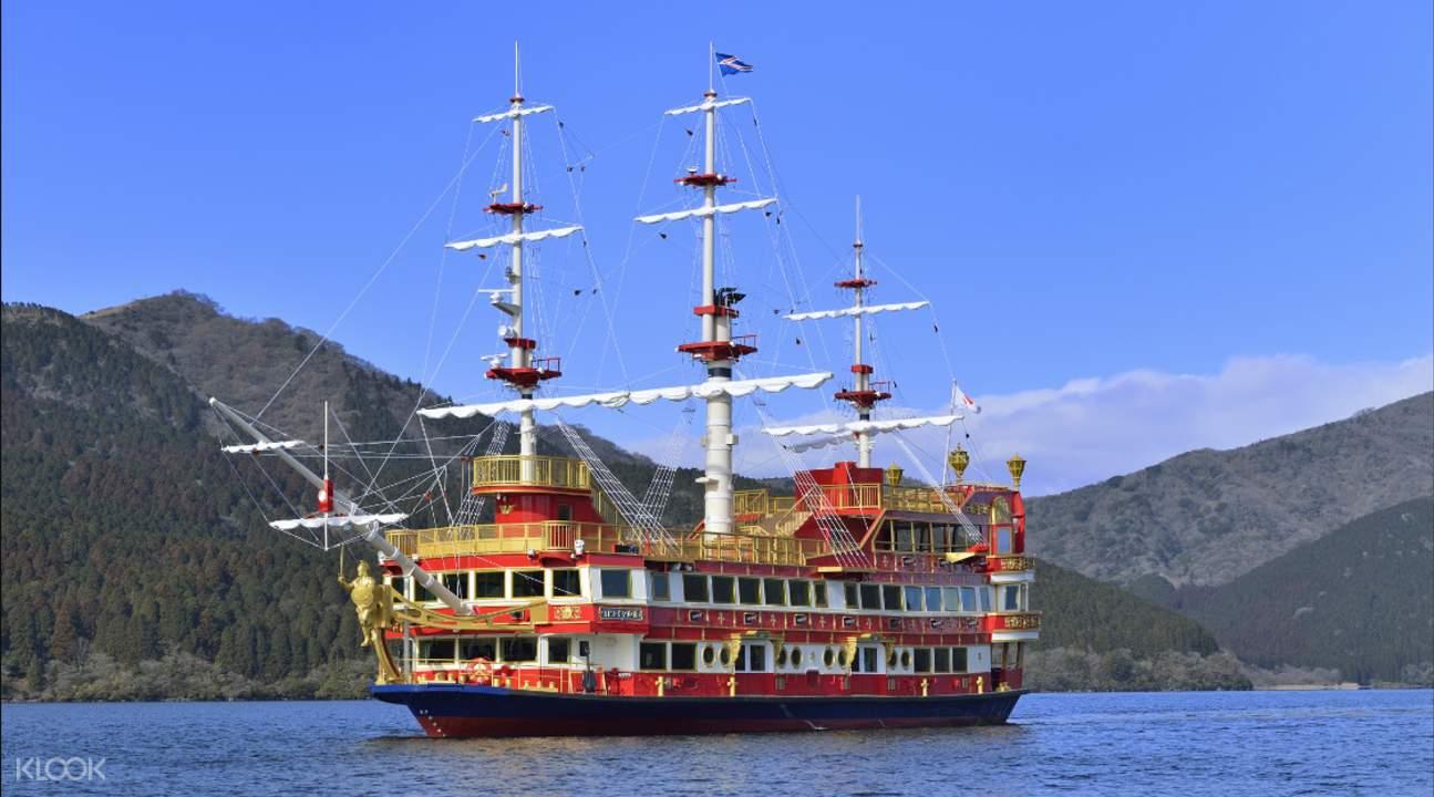 箱根海盗船