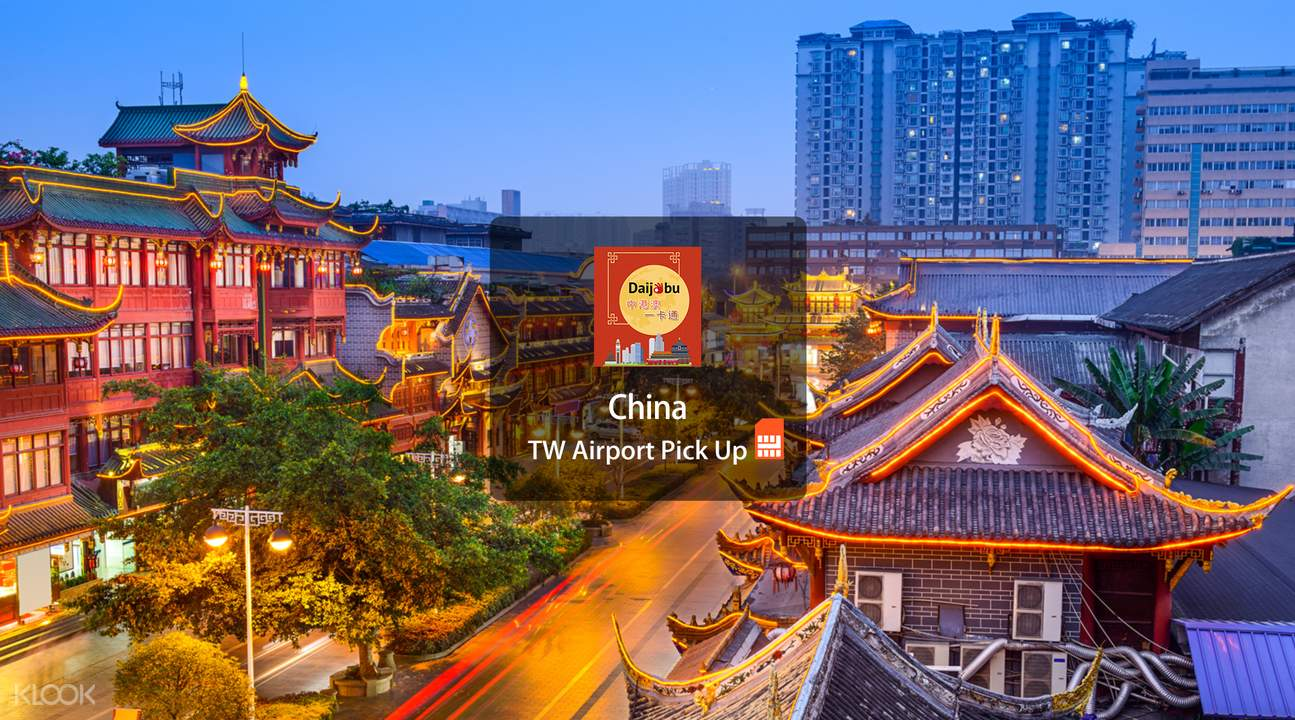 4G SIM card for China, Hong Kong & Macau