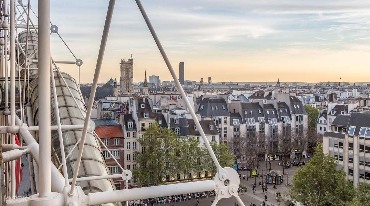 pompidou center paris tickets
