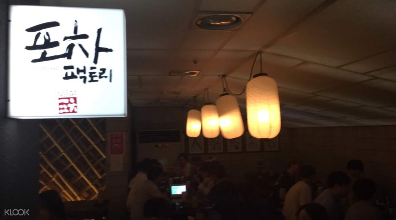 江南Pocha Factory餐券