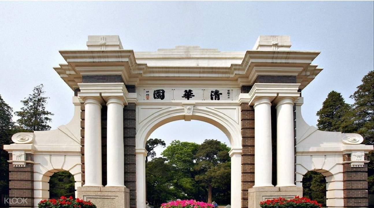 包車遊覽北京古跡與現代建築