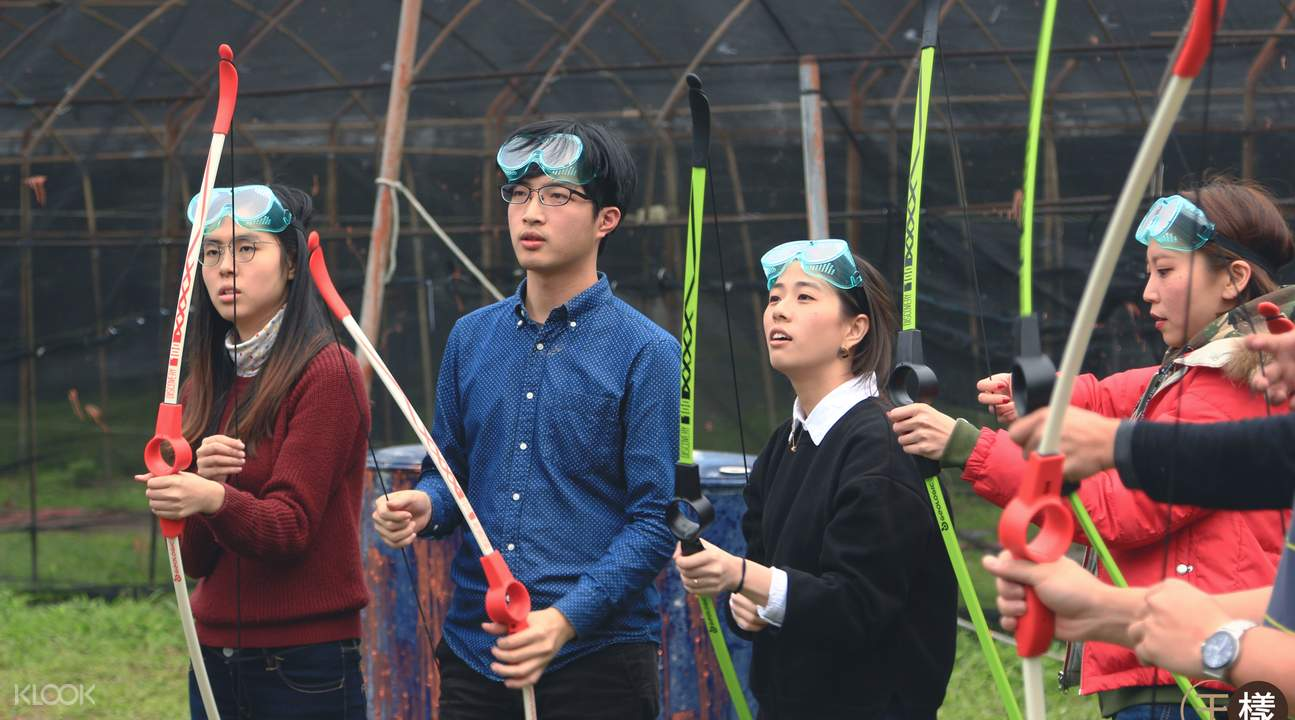 Where to learn archery in Taiwan