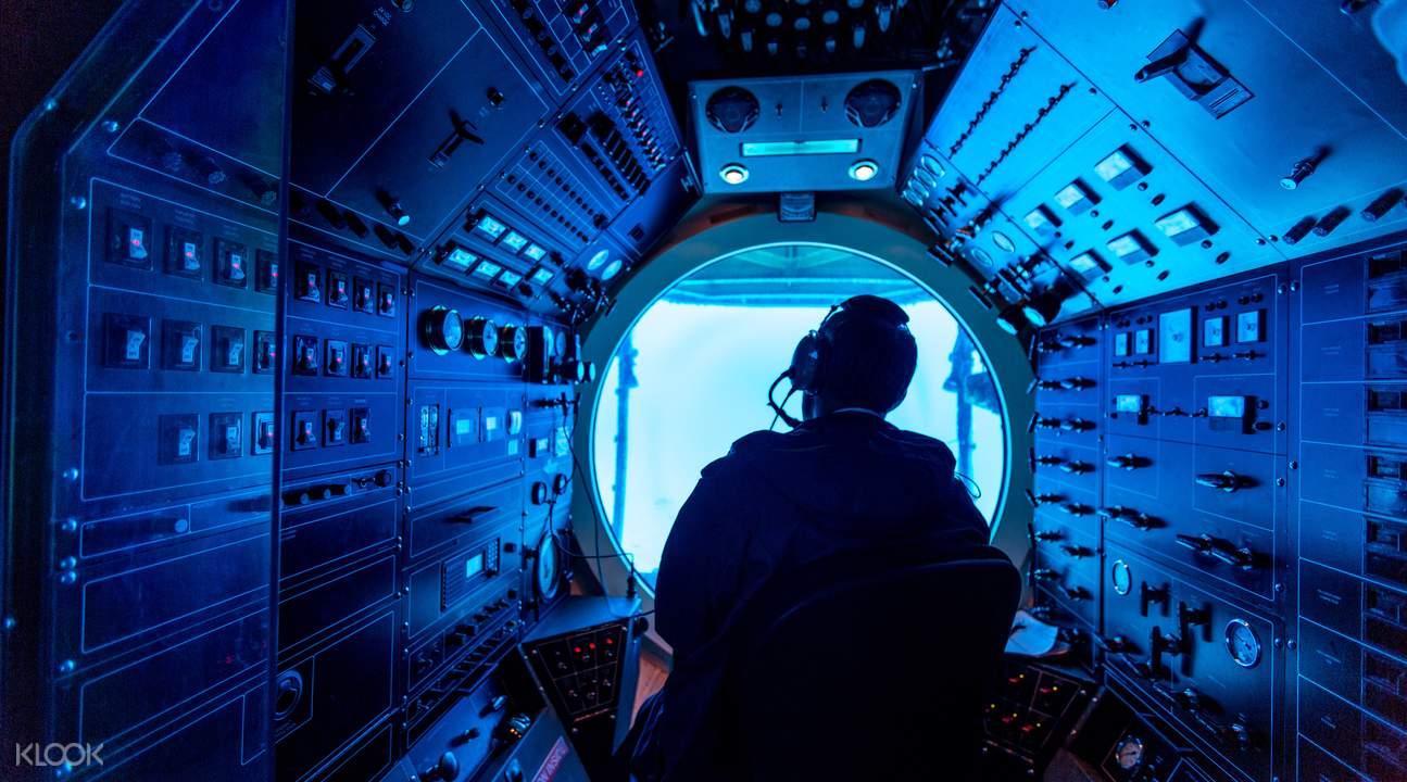 亚特兰提斯潜水艇
