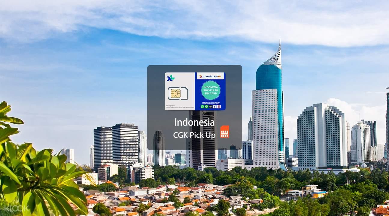 印尼3G / 4G上网卡苏加诺哈达国际机场CGK领取