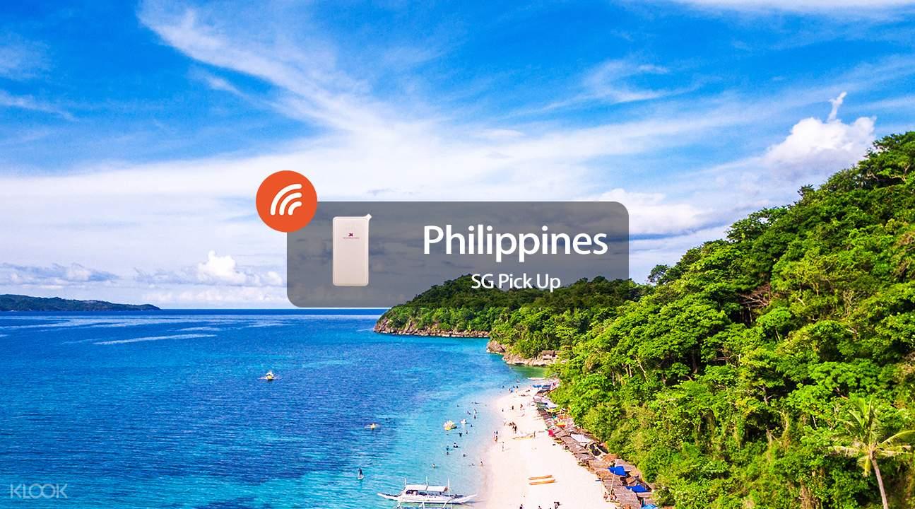 菲律宾3.5G 随身WiFi