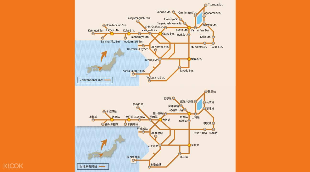 แผนที่รถไฟในคันไซ