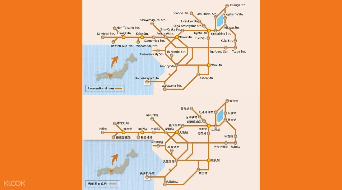 แผนที่รถไฟ JR คันไซ