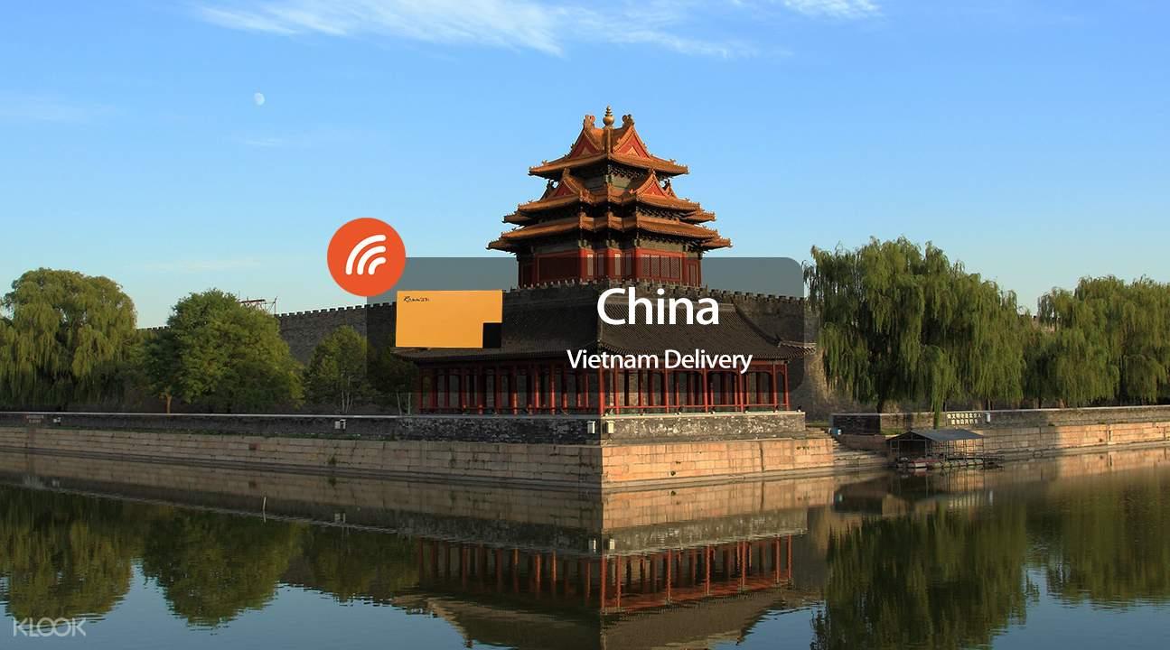 中國大陸4G隨身WiFi