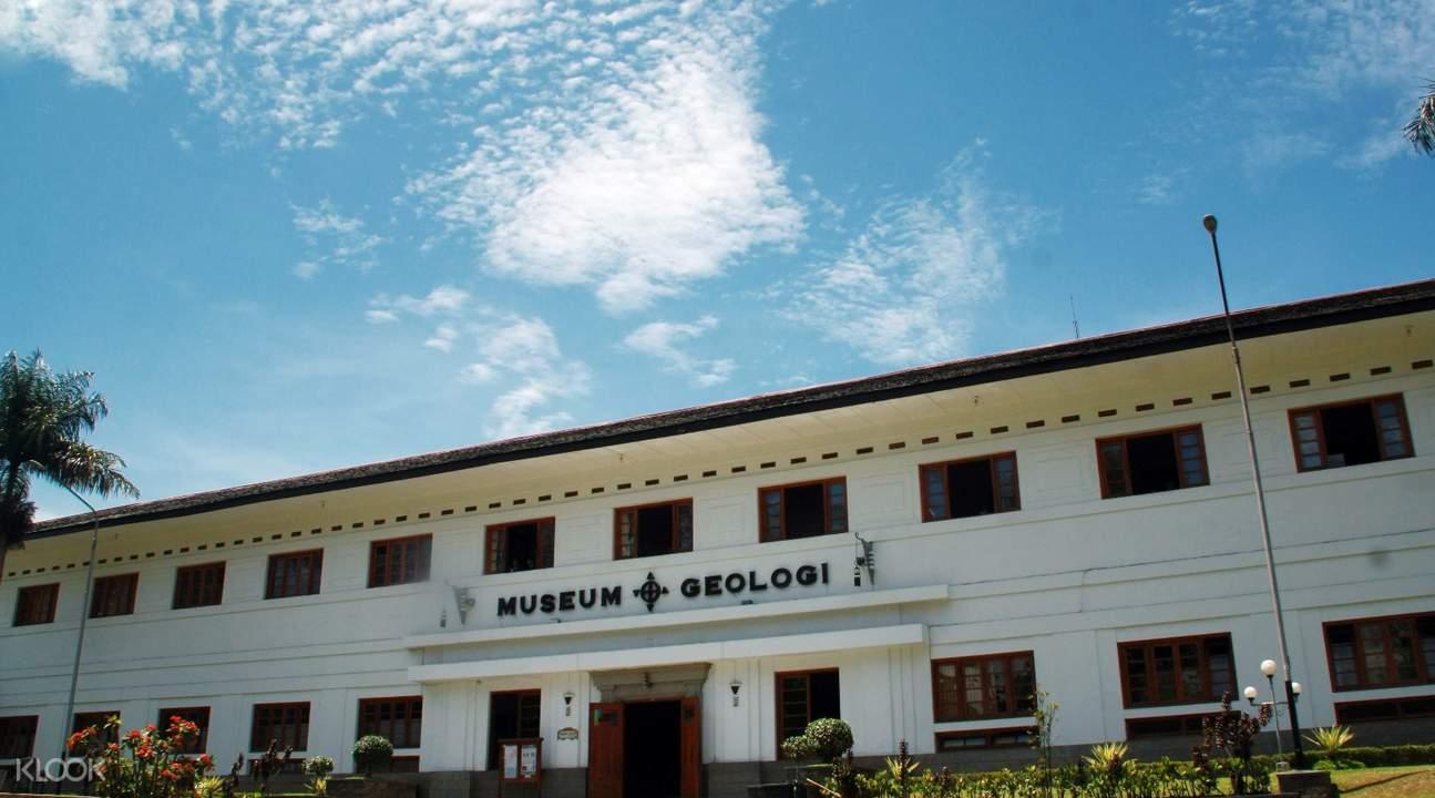 印尼萬隆地質博物館