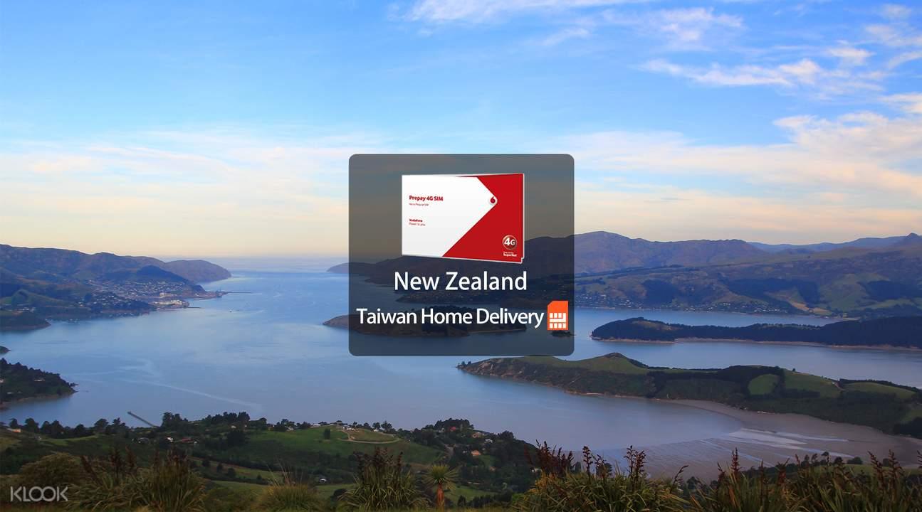 新西兰4G数据SIM网卡(台湾宅配到府)