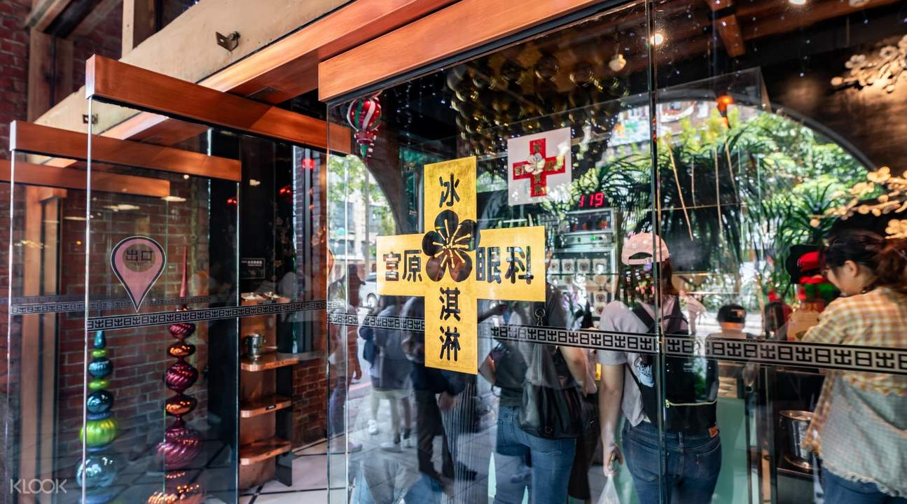 miyahara ice cream shop exterior