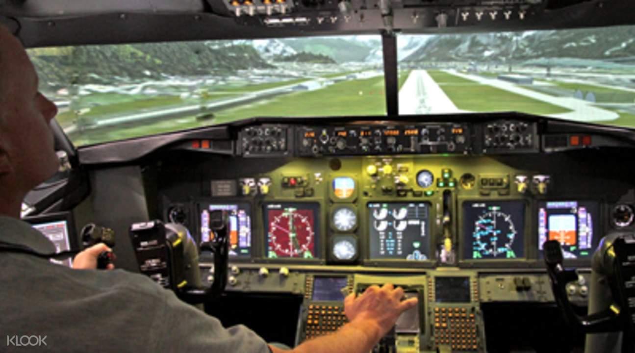 737模拟飞行体验