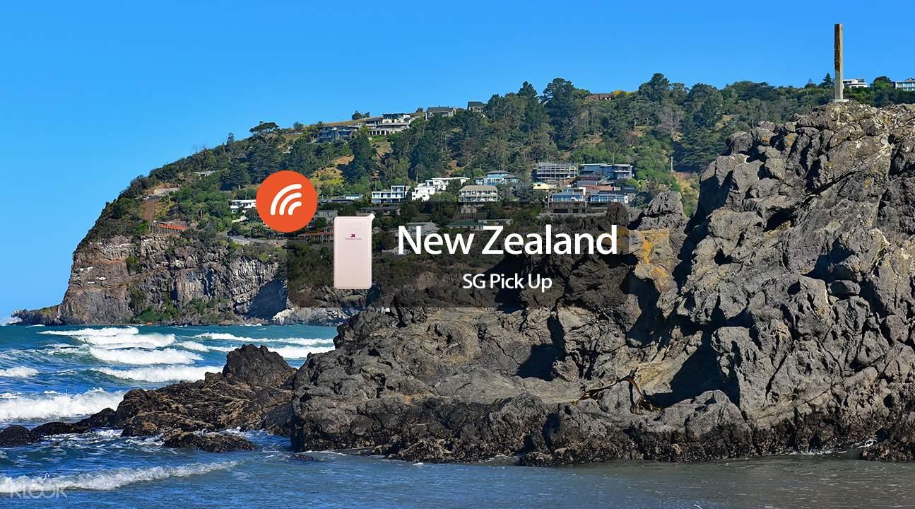 新西蘭4G隨身WiFi