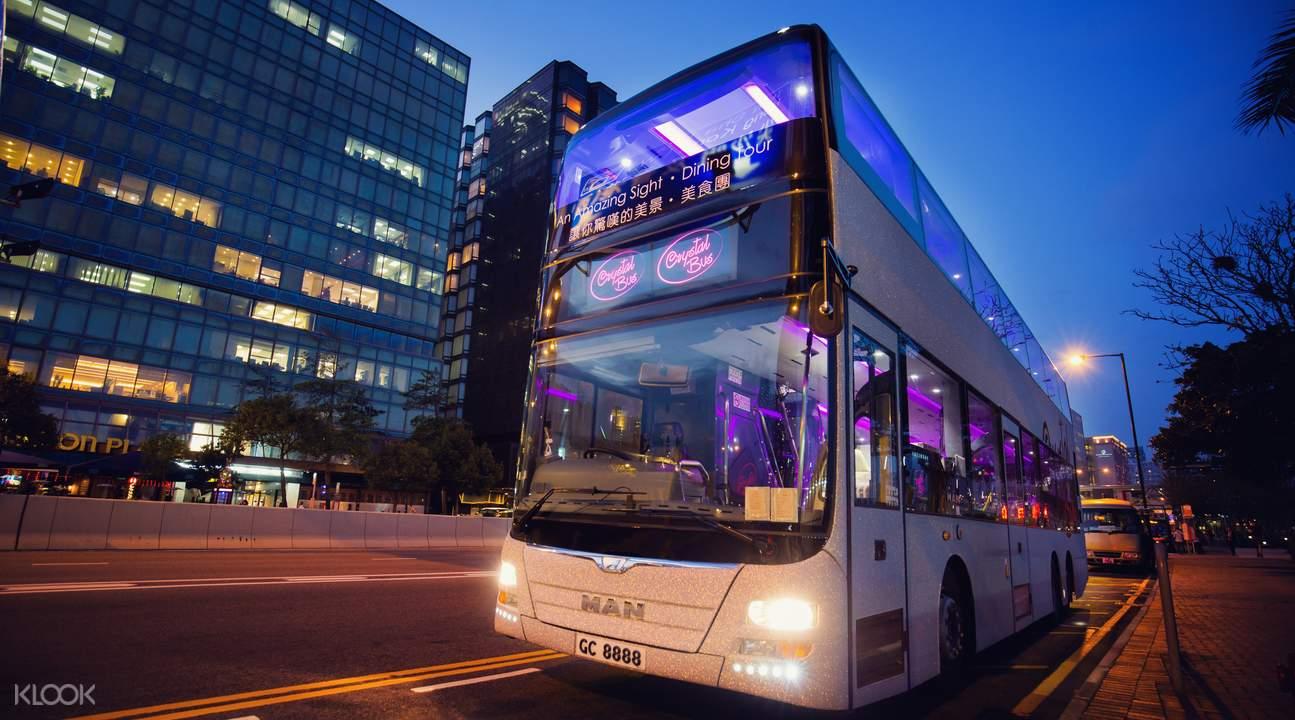 水晶巴士夜遊