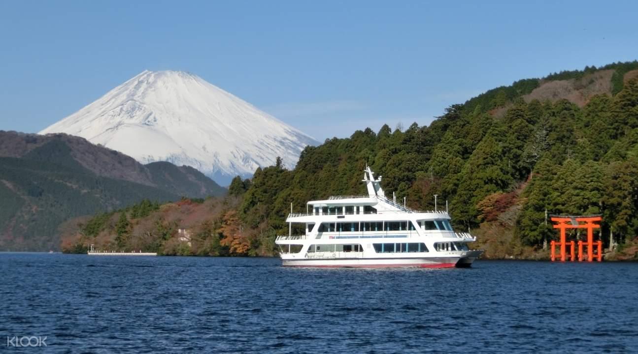 富士山 & 箱根一日遊:蘆之湖 & 駒岳空中纜車(東京出發)