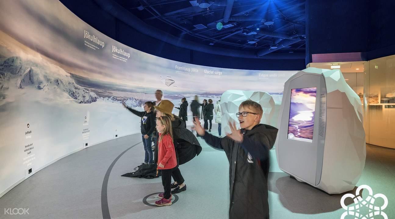 perlan museum reykjavik iceland