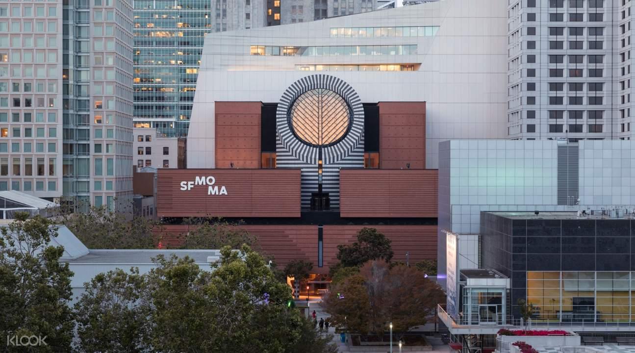 旧金山现代艺术博物馆建筑