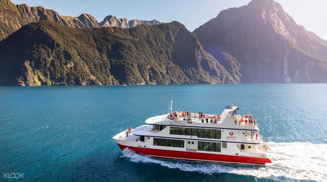 紐西蘭米爾福德峽灣巡遊之旅